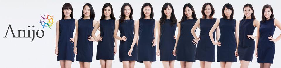 Anijo girls 960px| Anijo Inc.
