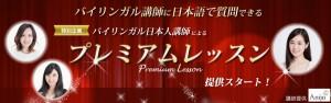 Sankei| Anijo Inc.|アニージョ